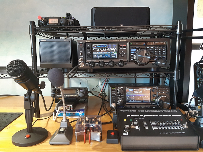 IZ0HCC Ham Radio Station